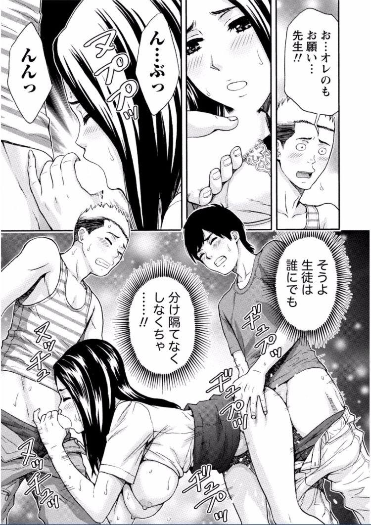 巨にゅうストリートエロ漫画 ヌける無料漫画喫茶017