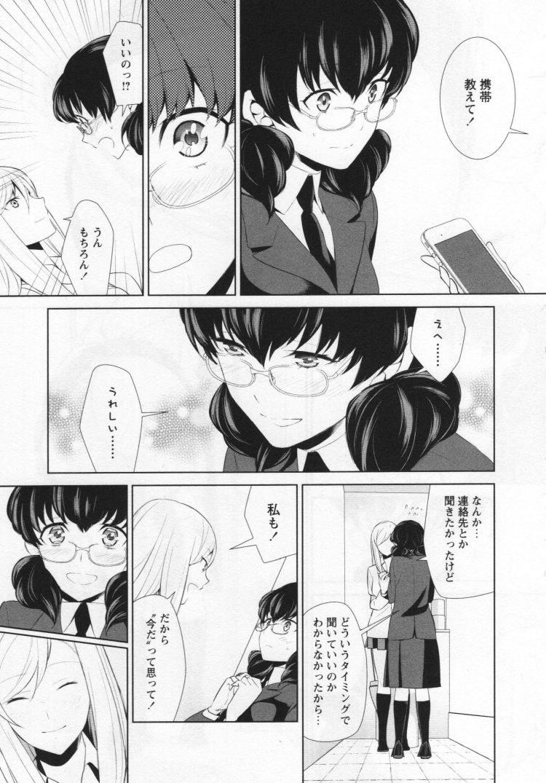 マンチラtwitterエロ漫画 ヌける無料漫画喫茶005