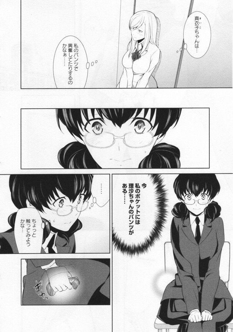 マンチラtwitterエロ漫画 ヌける無料漫画喫茶012