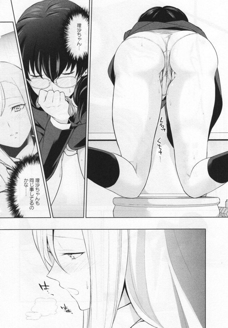 マンチラtwitterエロ漫画 ヌける無料漫画喫茶018