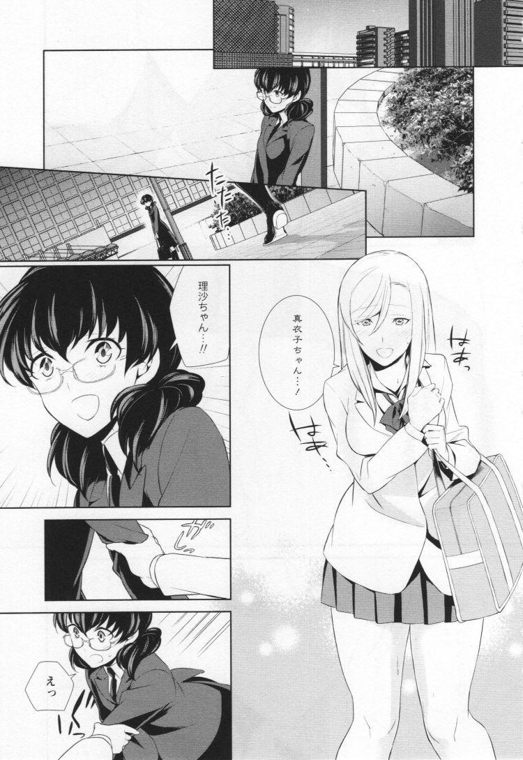 マンチラtwitterエロ漫画 ヌける無料漫画喫茶021