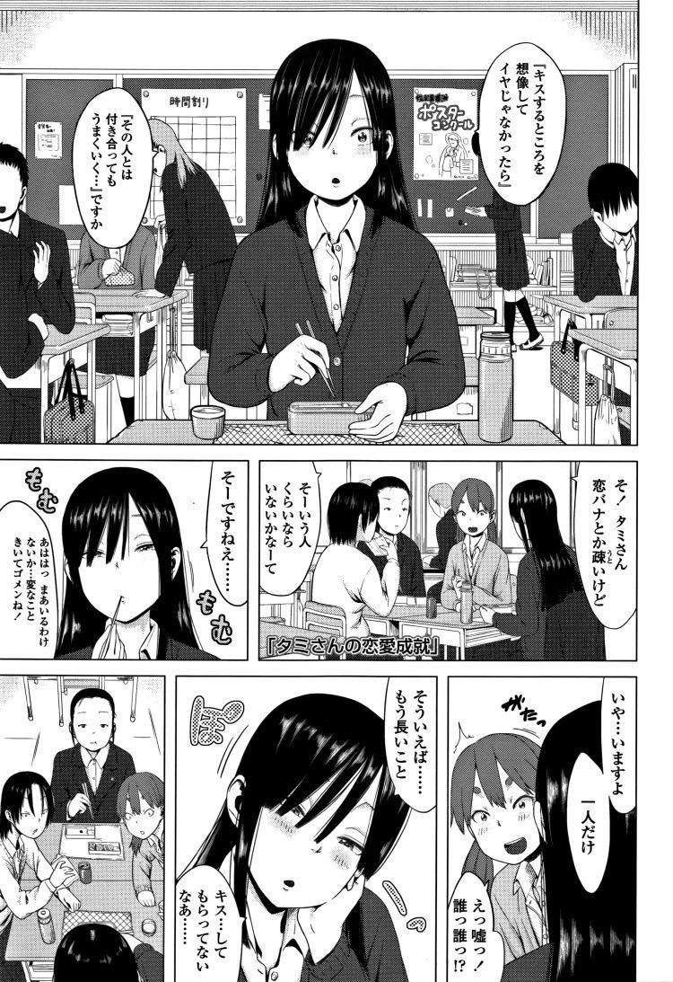 kinsinsoukan manga 日本語エロ漫画 ヌける無料漫画喫茶001
