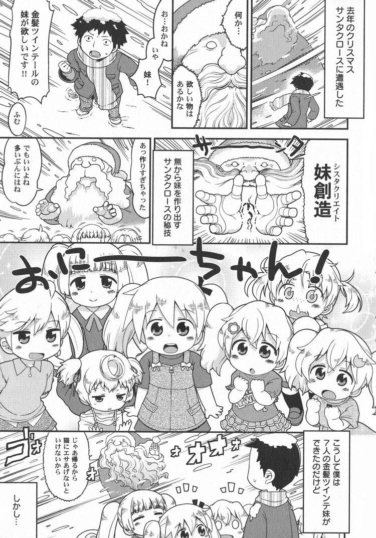 マンスじ自画像エロ漫画 ヌける無料漫画喫茶001