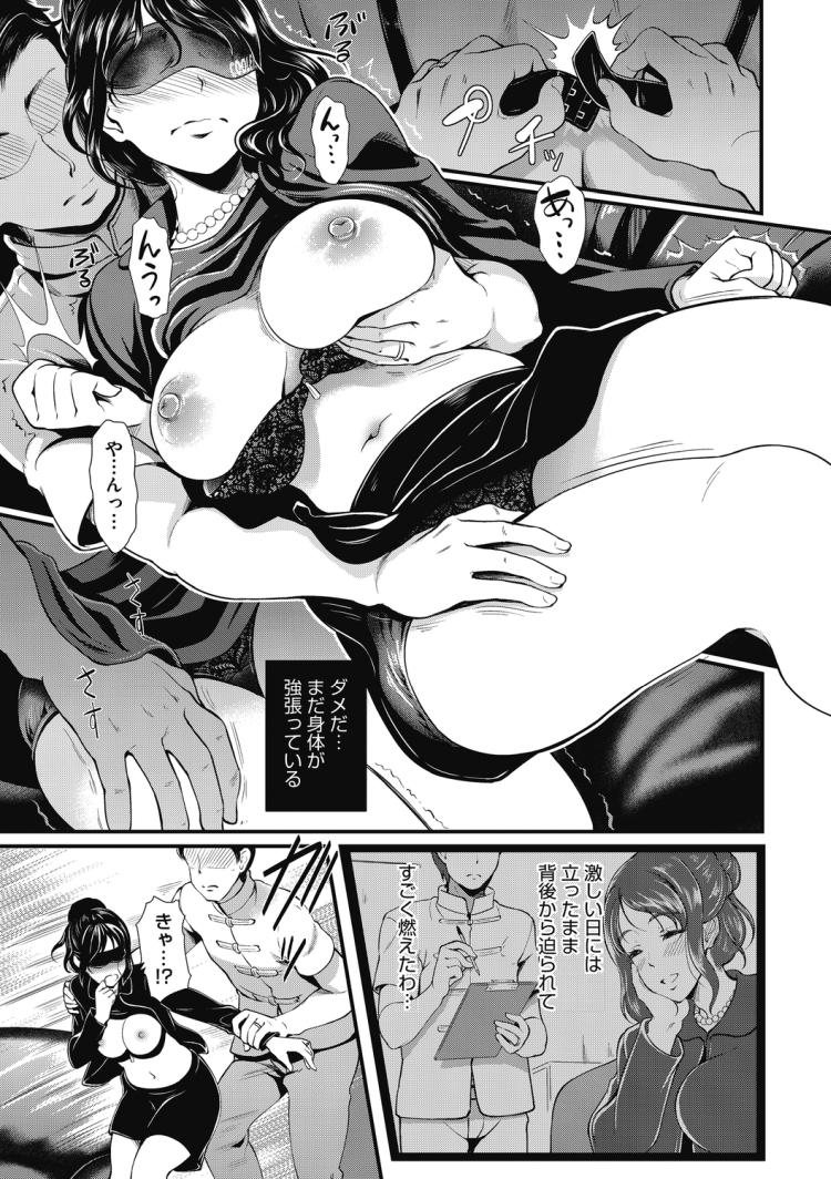 不感症マグロ twitterエロ漫画 ヌける無料漫画喫茶003