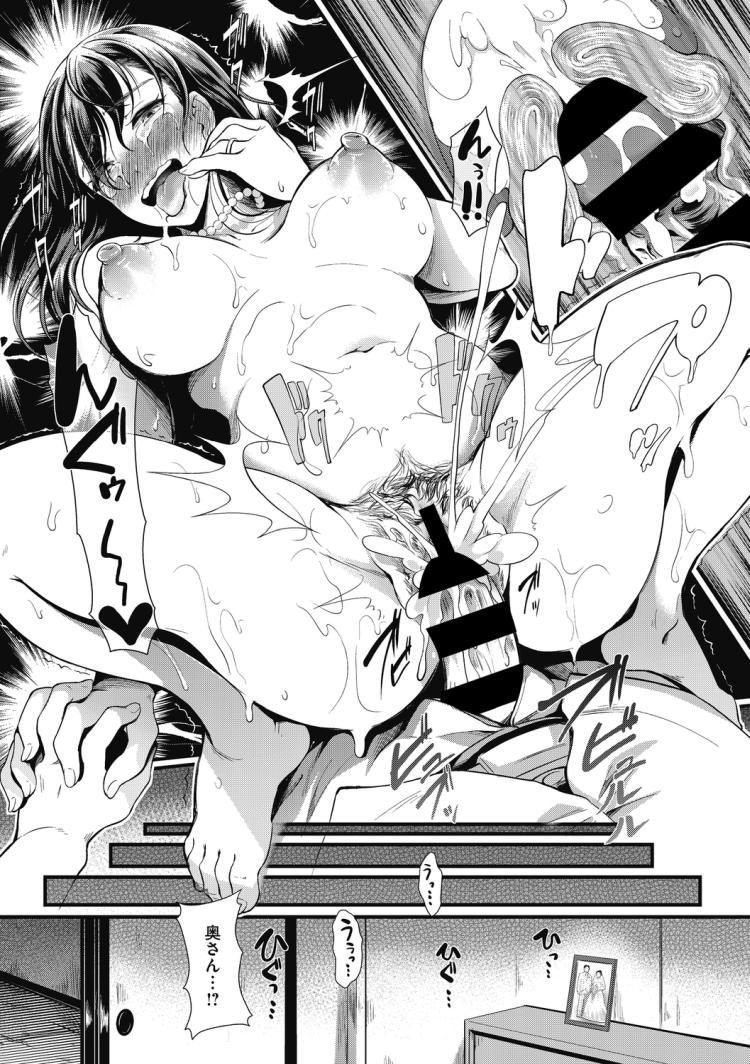 不感症マグロ twitterエロ漫画 ヌける無料漫画喫茶019