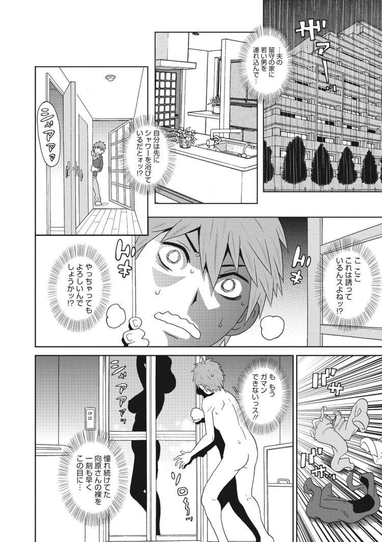 くリトリス おもちゃエロ漫画 ヌける無料漫画喫茶004