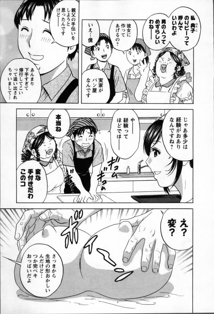 キョニュウマンガエロ漫画 ヌける無料漫画喫茶007