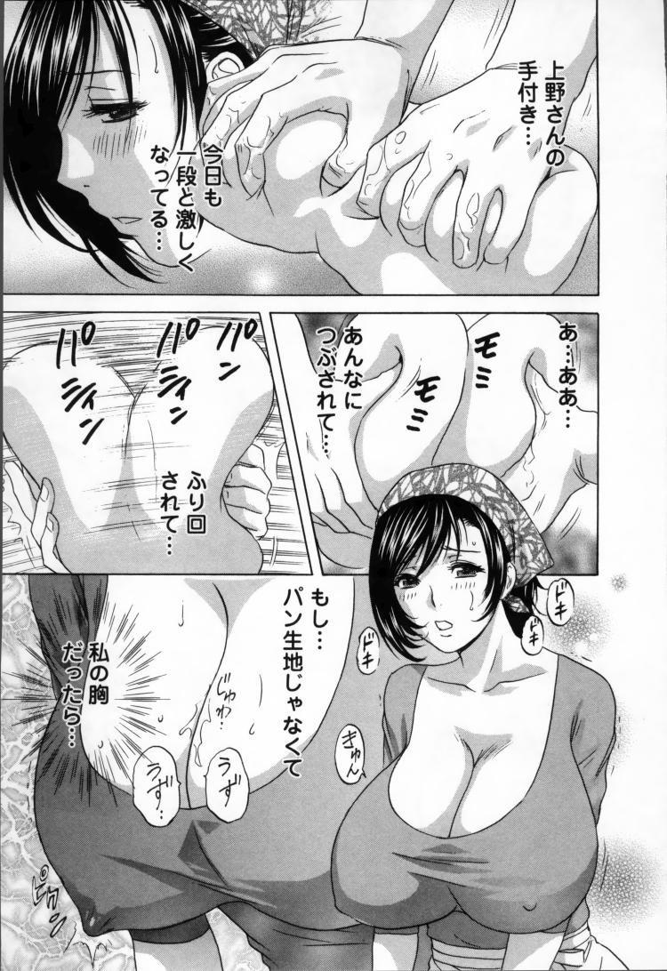 キョニュウマンガエロ漫画 ヌける無料漫画喫茶009