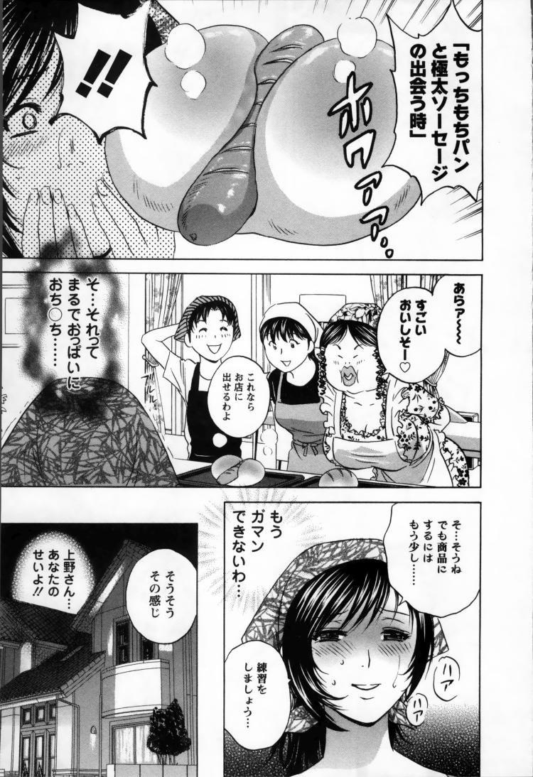 キョニュウマンガエロ漫画 ヌける無料漫画喫茶011