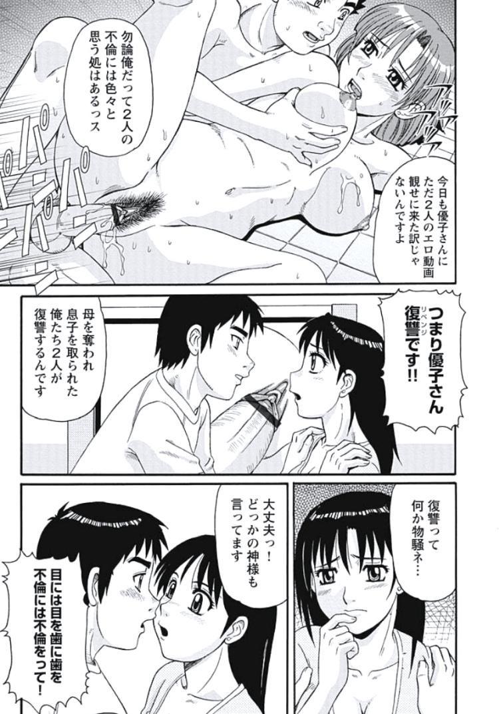 はメドリ 写真エロ漫画 ヌける無料漫画喫茶007