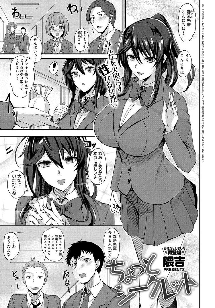 お万戸無料エロ漫画 ヌける無料漫画喫茶001