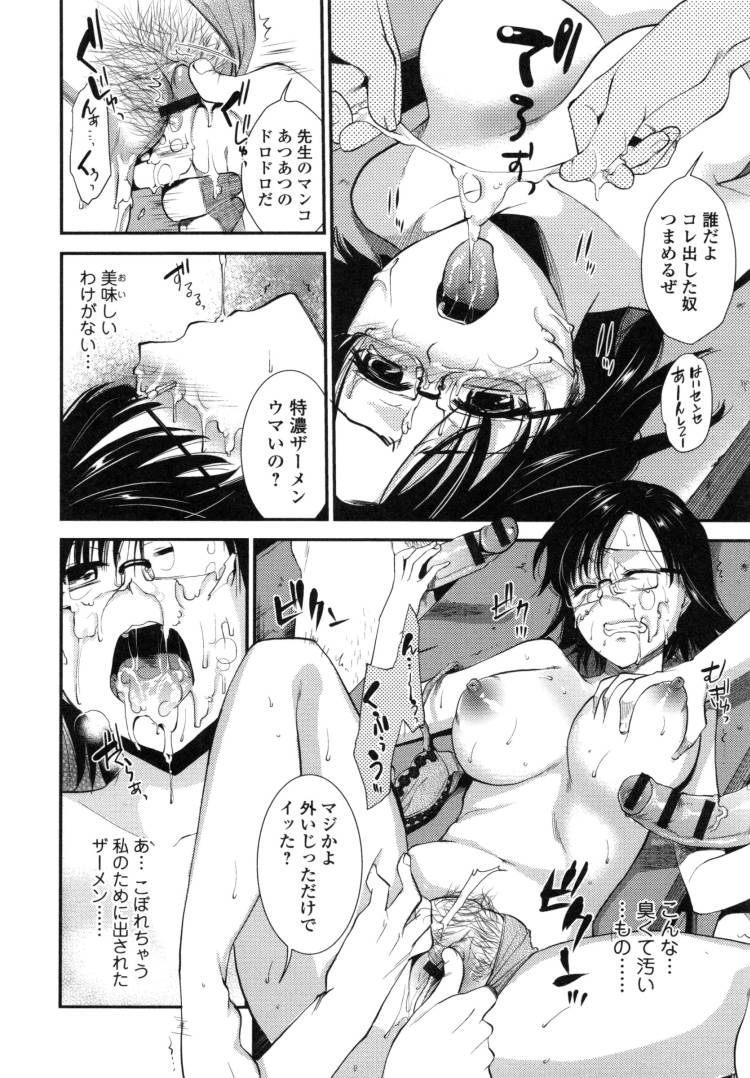 饕餮エロ漫画 ヌける無料漫画喫茶016
