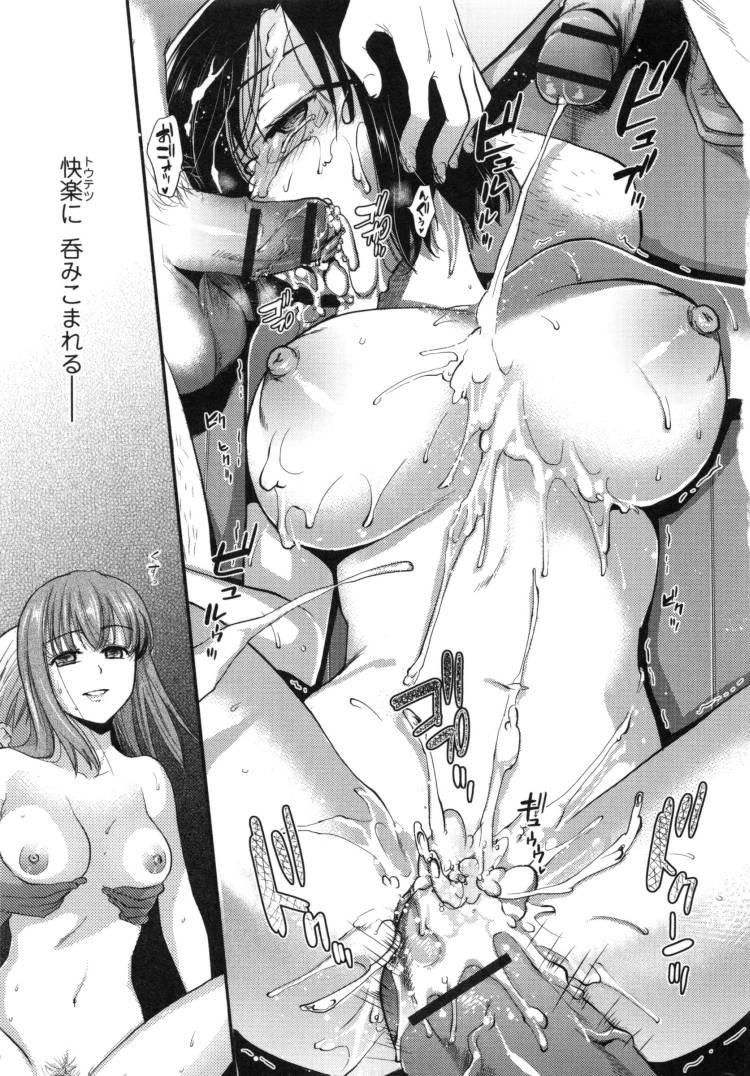 饕餮エロ漫画 ヌける無料漫画喫茶025