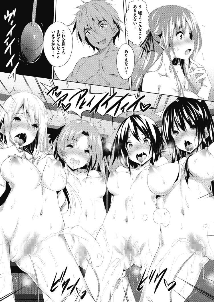 ヤリマんが多い 高校エロ漫画 ヌける無料漫画喫茶003