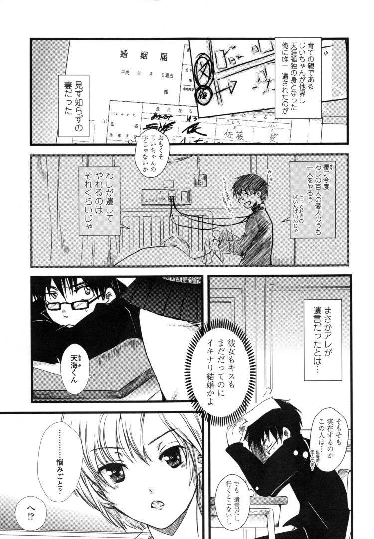 女性向け 無料漫画エロ漫画 ヌける無料漫画喫茶001
