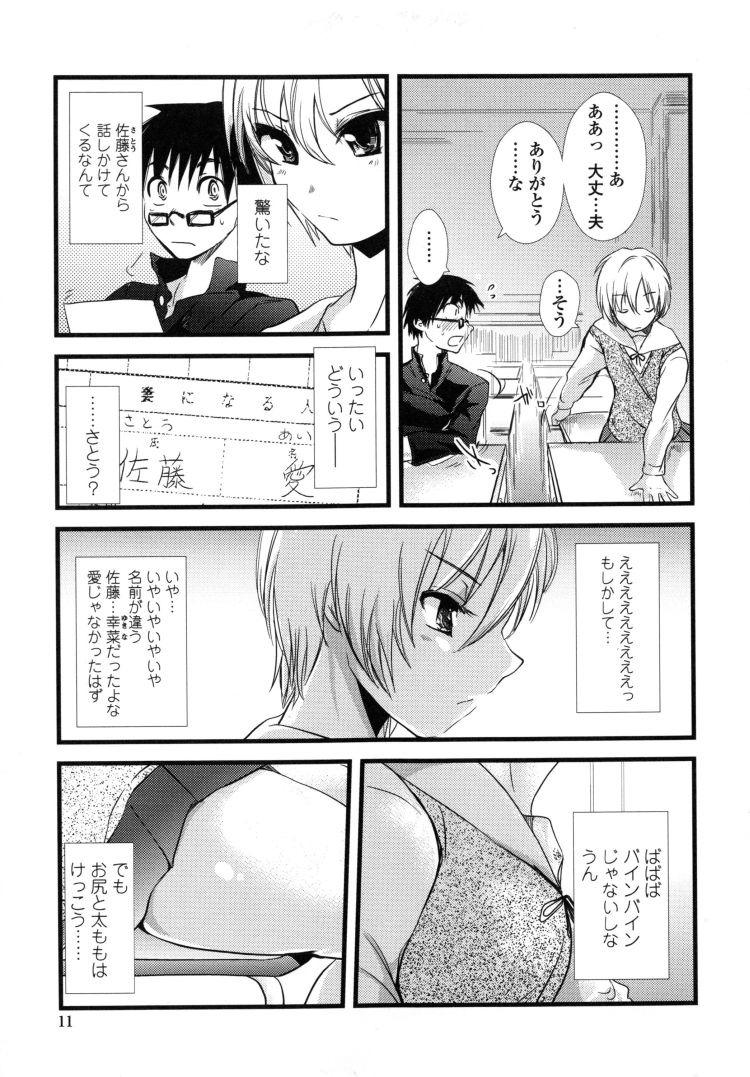 女性向け 無料漫画エロ漫画 ヌける無料漫画喫茶003