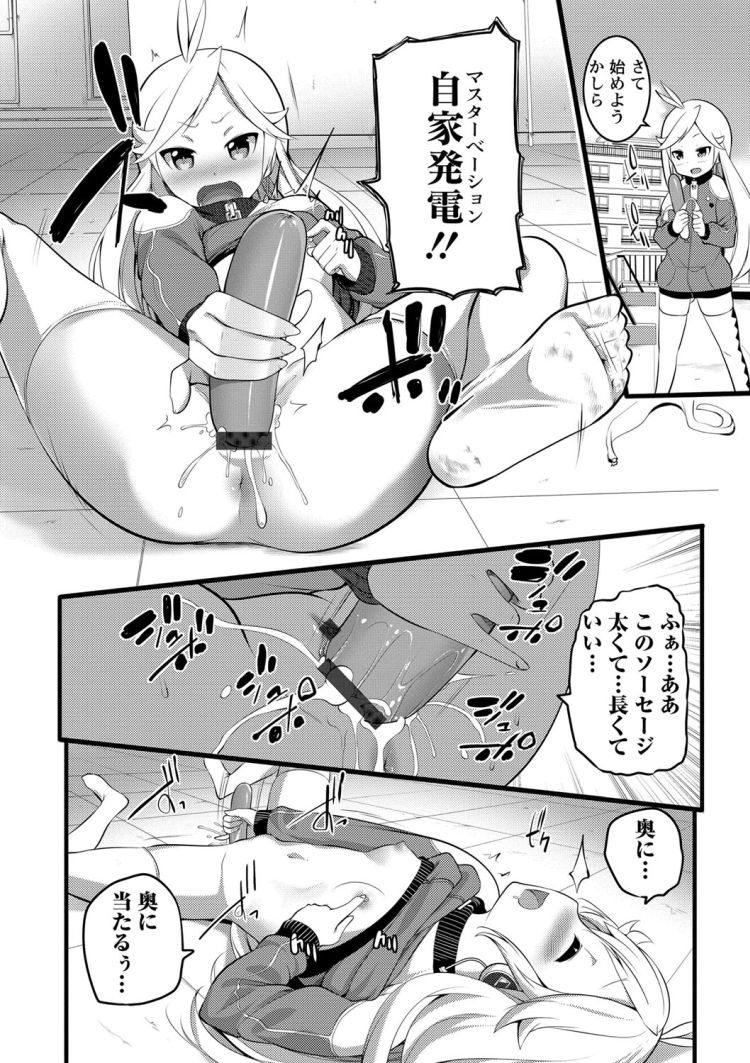 ダッチワいフイフ 高級エロ漫画 ヌける無料漫画喫茶010