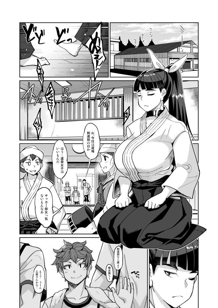 おっぱ医学生 画像エロ漫画 ヌける無料漫画喫茶001
