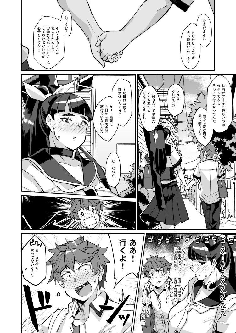 おっぱ医学生 画像エロ漫画 ヌける無料漫画喫茶003