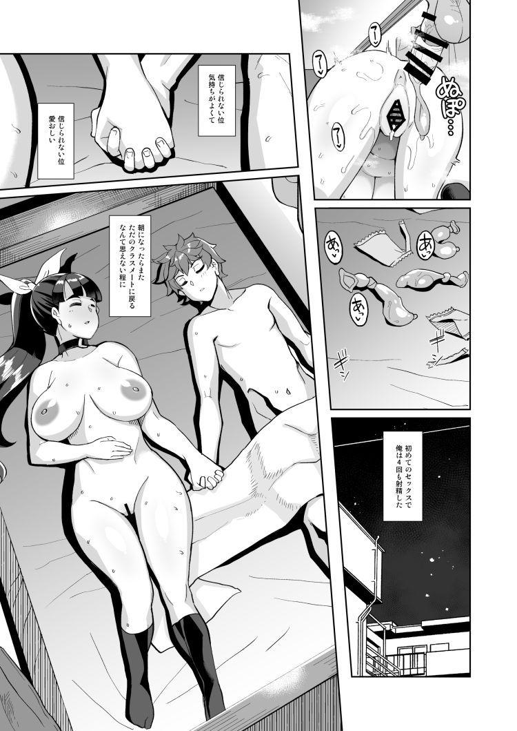 おっぱ医学生 画像エロ漫画 ヌける無料漫画喫茶016