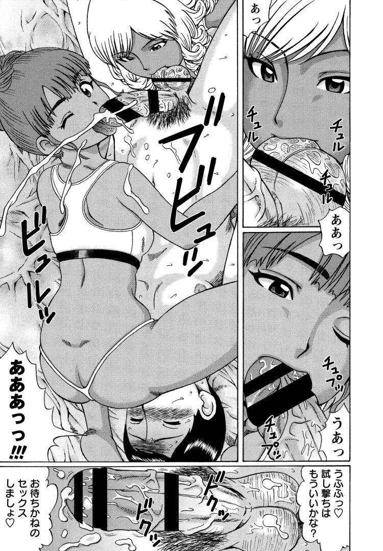 ふうぞ 体験 なま写真エロ漫画 エロ同人誌情報館014