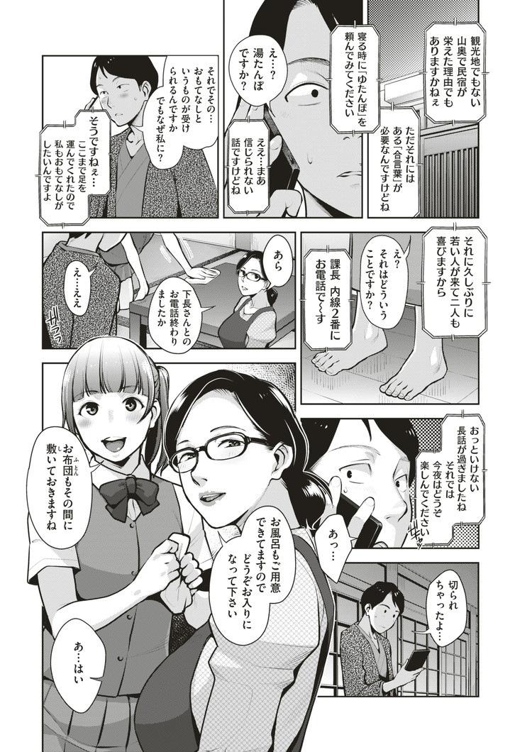 アdaルト漫画 もずkエロ漫画 ヌける無料漫画喫茶004