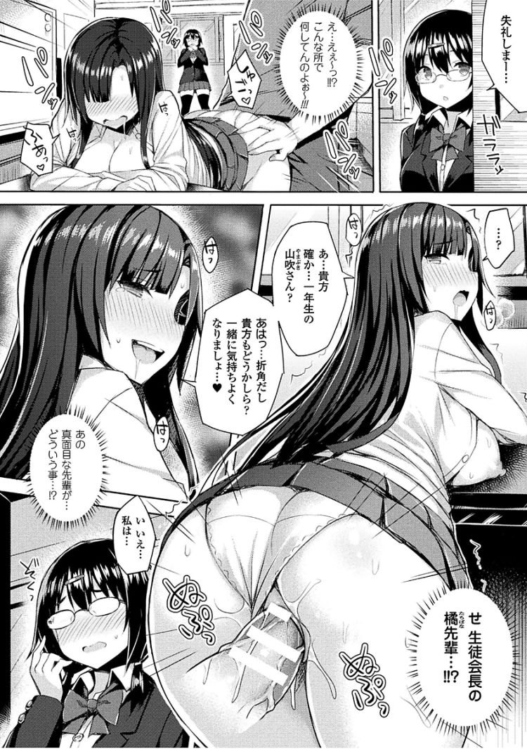 指圧マッサージ 効果エロ漫画 ヌける無料漫画喫茶012