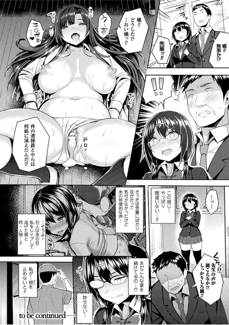 指圧マッサージ 効果エロ漫画 ヌける無料漫画喫茶018