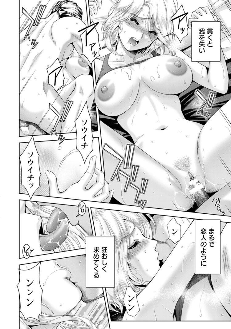 女スパイ 日本エロ漫画 ヌける無料漫画喫茶012