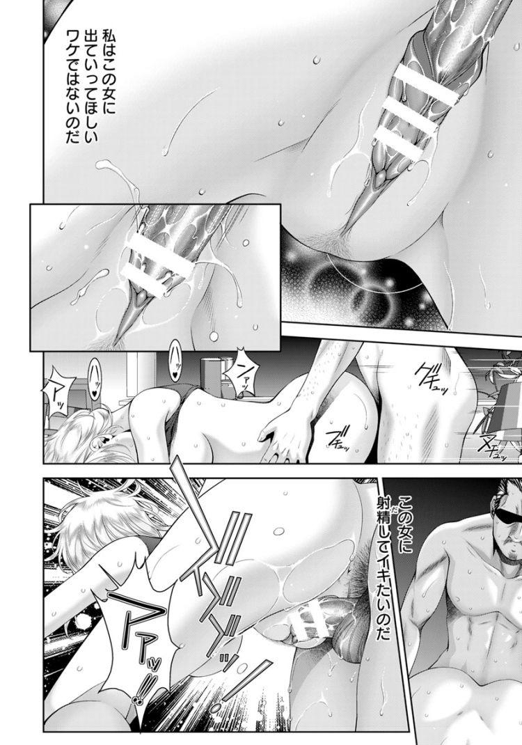 女スパイ 日本エロ漫画 ヌける無料漫画喫茶016