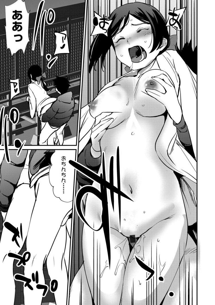 巫女 バイトエロ漫画 ヌける無料漫画喫茶017