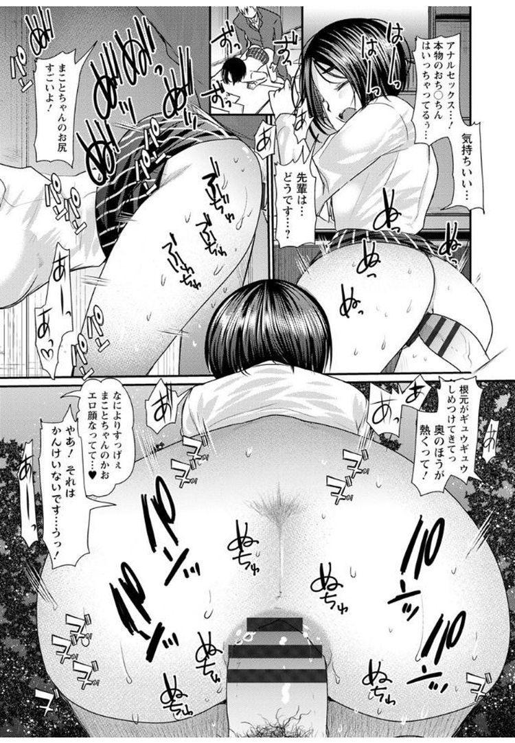ol制服前屈画像エロ漫画 ヌける無料漫画喫茶009
