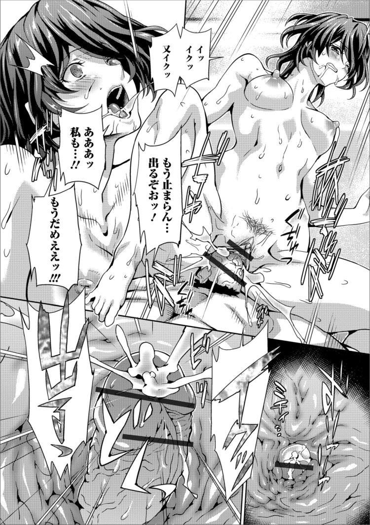 義姉との一夜エロ漫画 ヌける無料漫画喫茶014