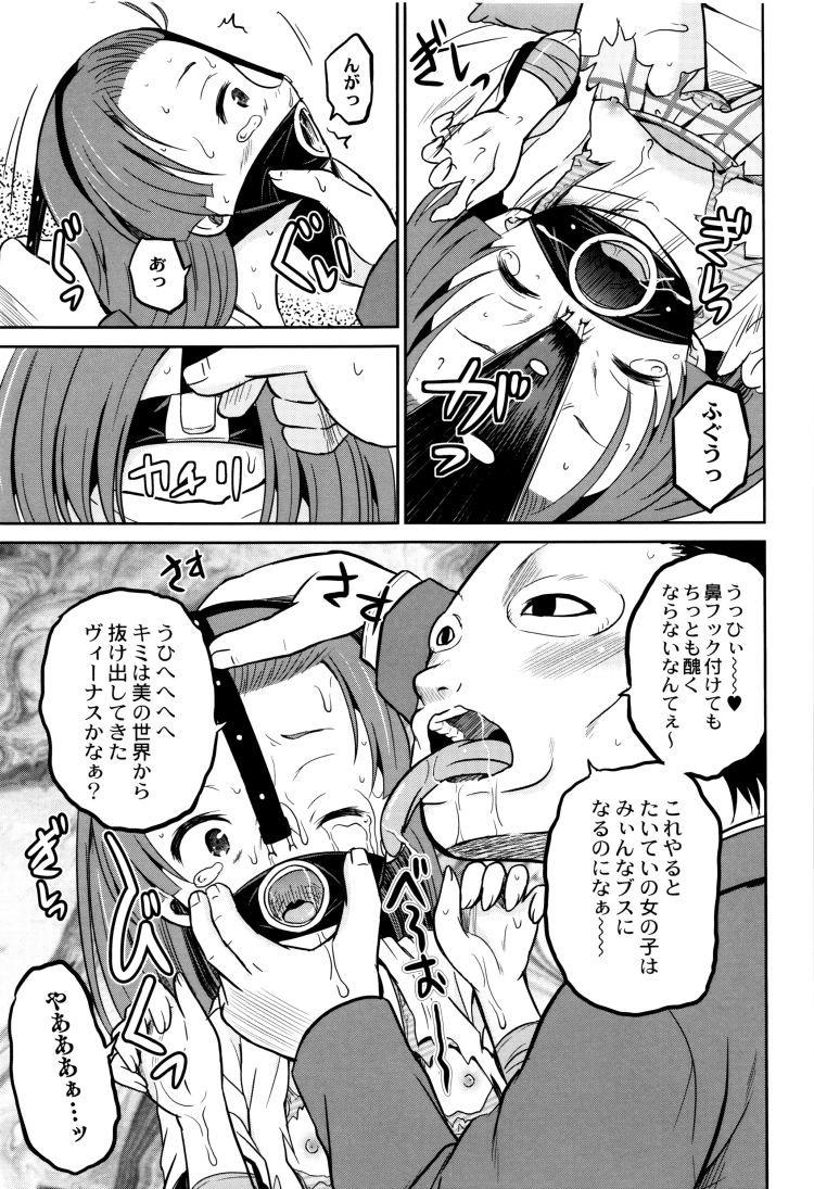 アナルーチンポ事件エロ漫画 ヌける無料漫画喫茶009