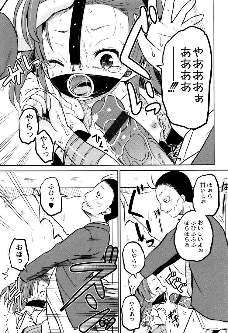 アナルーチンポ事件エロ漫画 ヌける無料漫画喫茶011