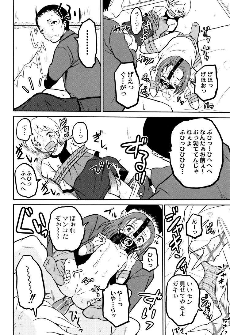 アナルーチンポ事件エロ漫画 ヌける無料漫画喫茶014