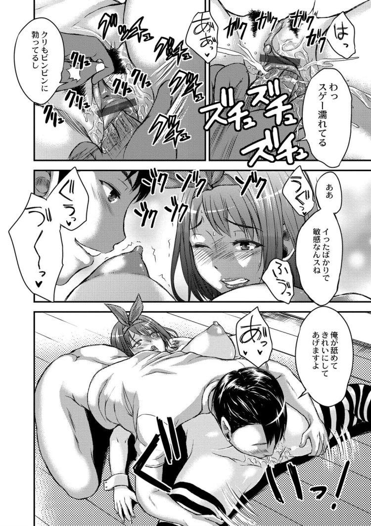 お何ー大すきエロ漫画 ヌける無料漫画喫茶012