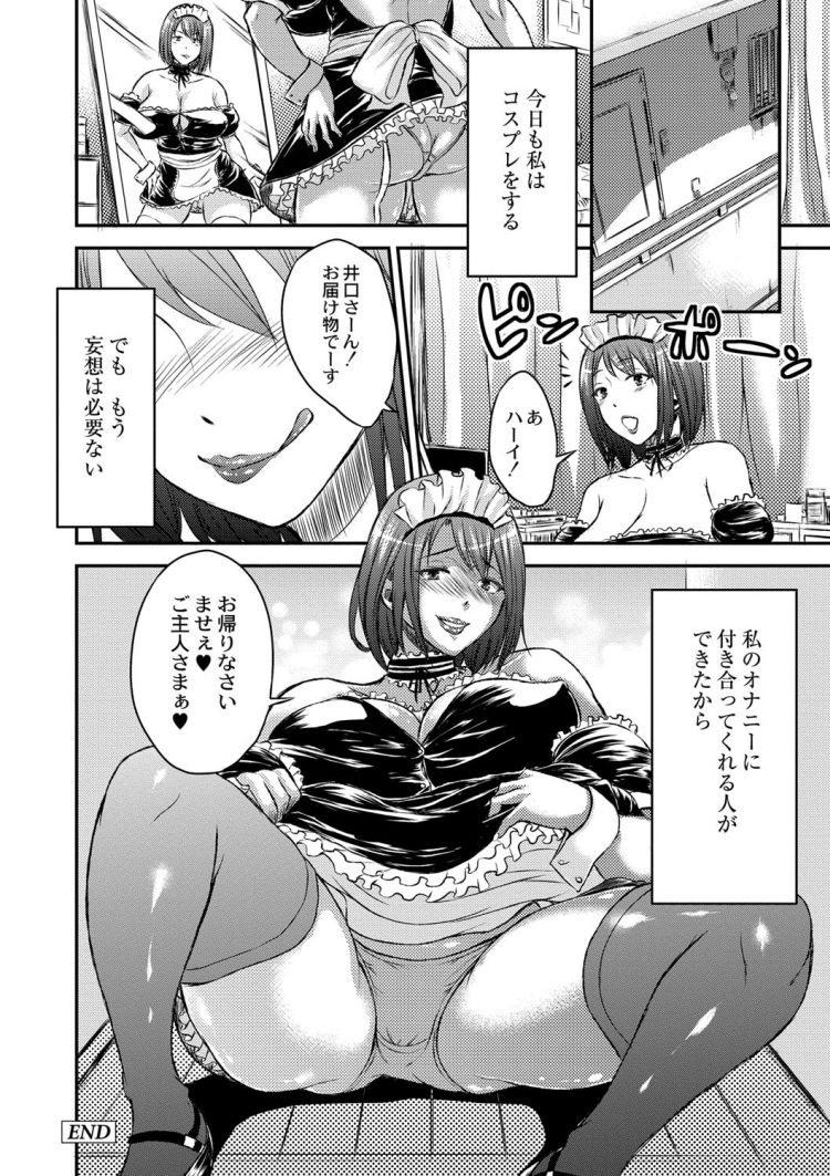 お何ー大すきエロ漫画 ヌける無料漫画喫茶020