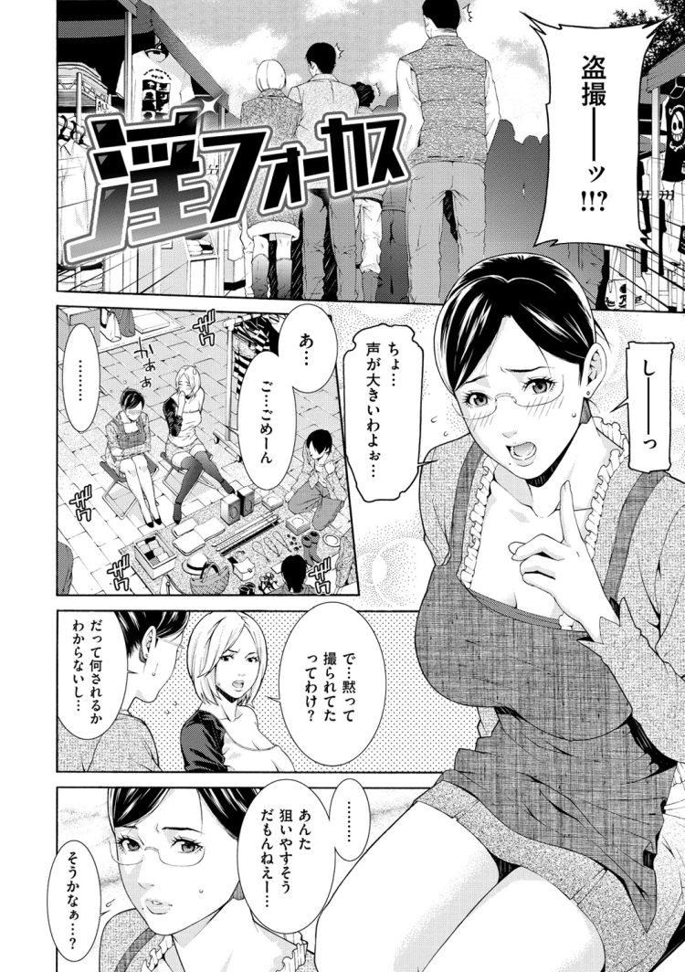 とう撮影画像エロ漫画 ヌける無料漫画喫茶002