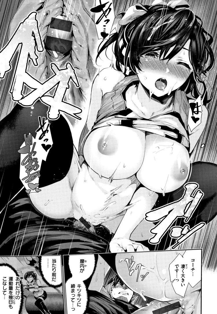 スパルタ教育 学校エロ漫画 ヌける無料漫画喫茶011