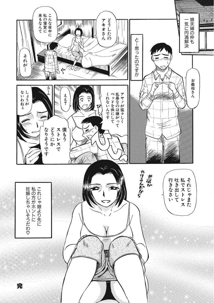 エロリスロ無料安全エロ漫画 ヌける無料漫画喫茶020