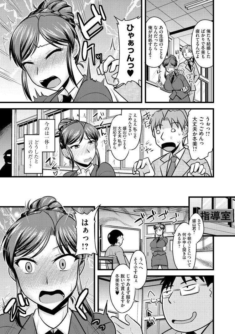 催眠術 悪タイプエロ漫画 ヌける無料漫画喫茶003