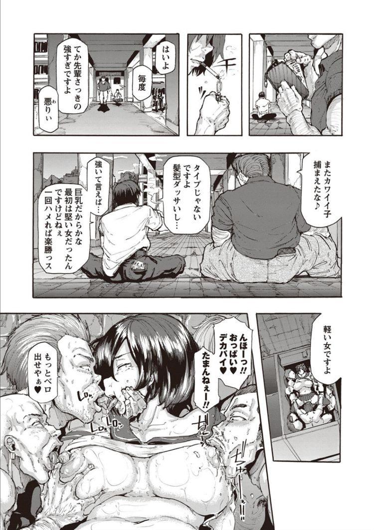 れイプ やり方エロ漫画 ヌける無料漫画喫茶015