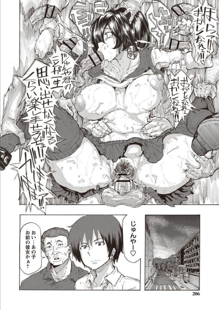 れイプ やり方エロ漫画 ヌける無料漫画喫茶018