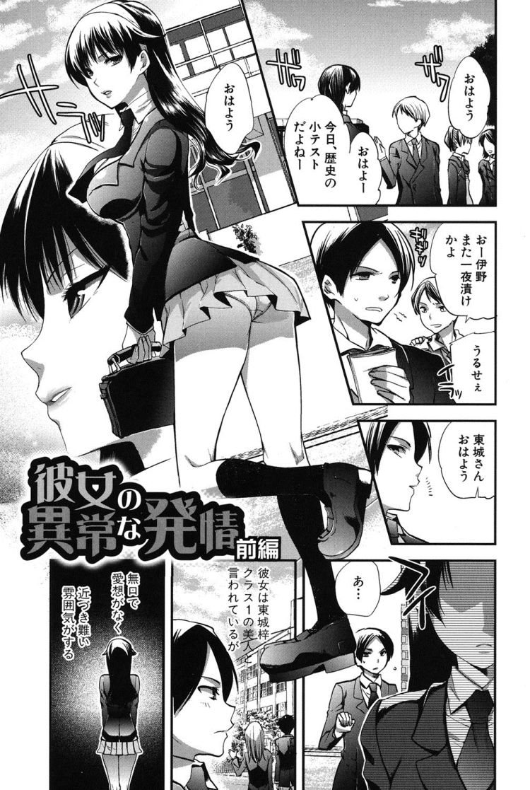 隠語 一覧 下ネタエロ漫画 ヌける無料漫画喫茶001