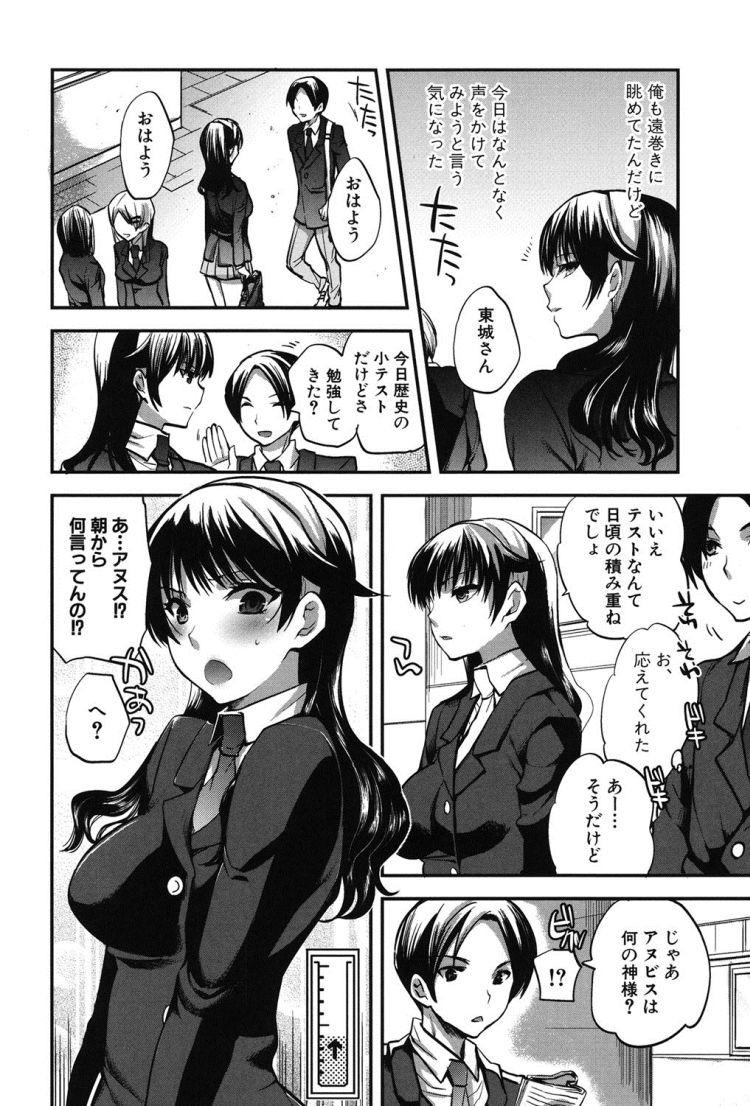 隠語 一覧 下ネタエロ漫画 ヌける無料漫画喫茶002