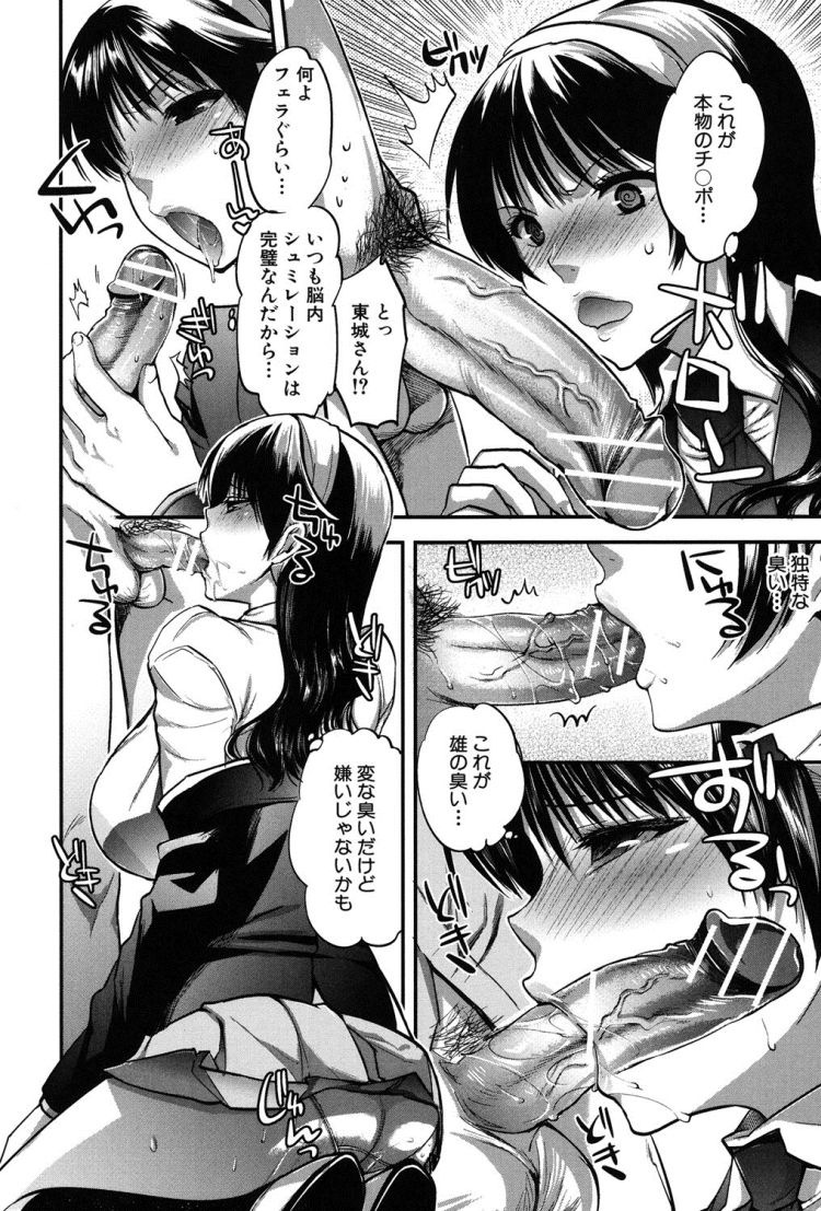 隠語 一覧 下ネタエロ漫画 ヌける無料漫画喫茶014