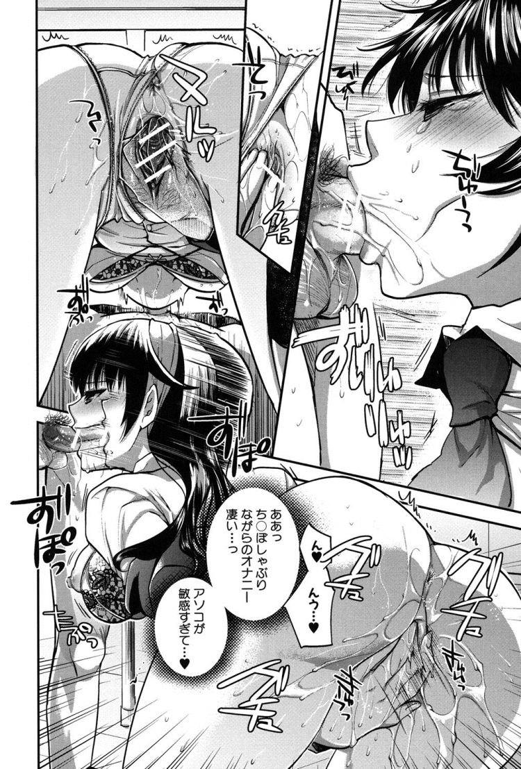 隠語 一覧 下ネタエロ漫画 ヌける無料漫画喫茶016