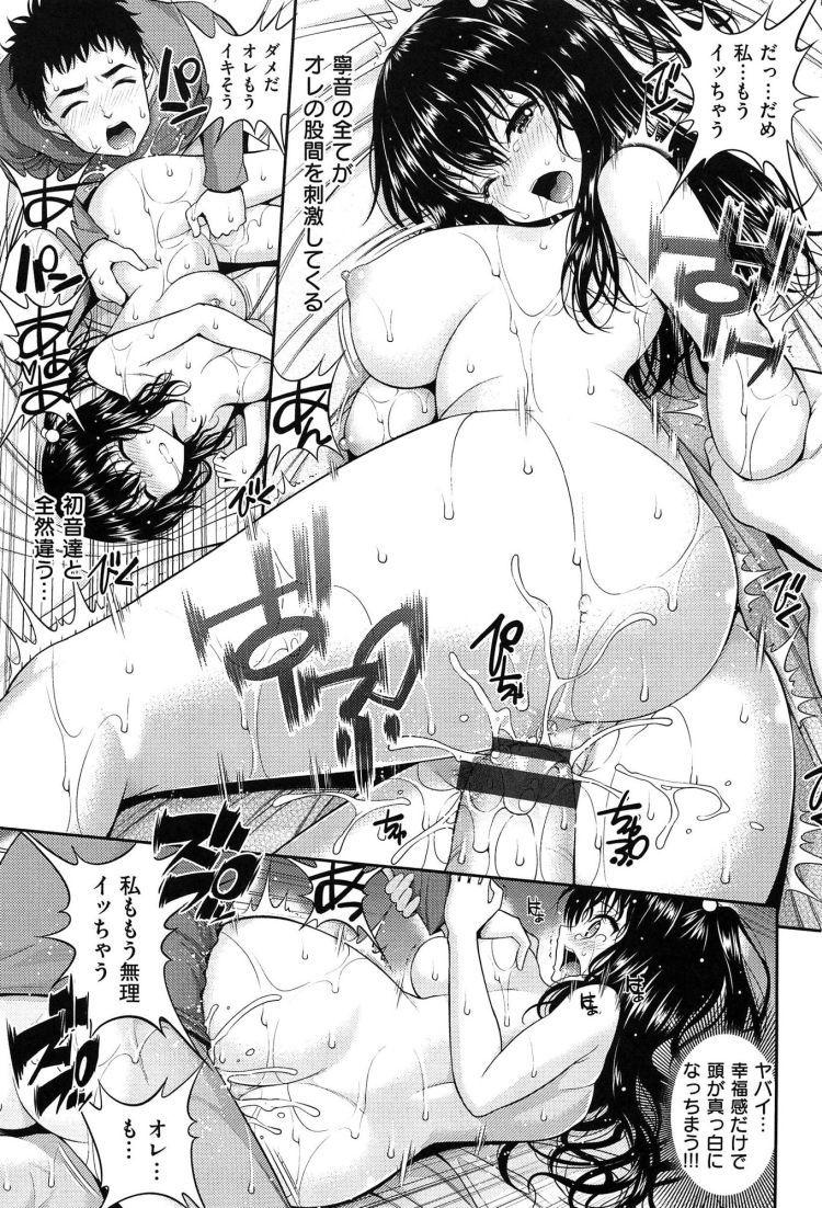 妹 マウントエロ漫画 エロ同人誌情報館019