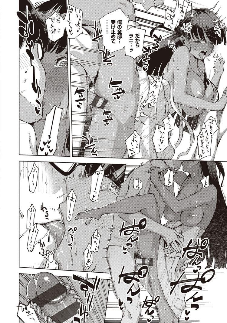 南国美女エロ漫画 ヌける無料漫画喫茶024